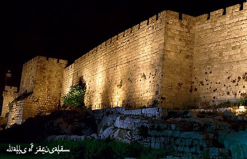 Muros de Jerusalem - Walls of Jerusalem