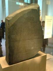 A Pedra de Rosetta - La Pierre de Rosette