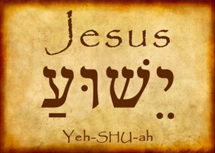 Jesus um Nome Sobre Todo o Nome