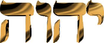 Tetragrama YHVH do grego Τετργραμμάτων [τετραγράμματον]